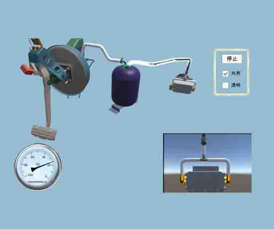 新能源虚拟仿真教学考试系统