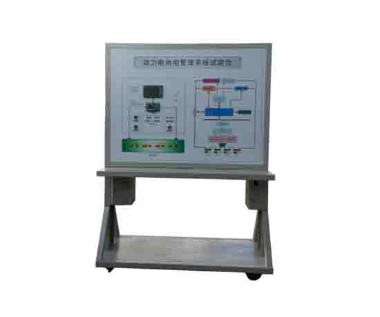 动力电池控制原理实验台