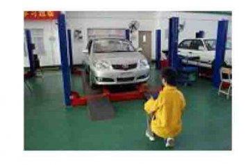 汽车维修保养教学软件