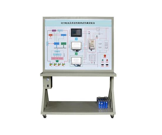 动力锂电池管理CAN通讯实验台