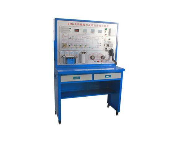 电动汽车BMS电池管理工作原理示教板
