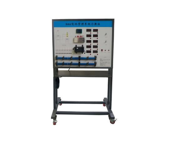 bms电池管理系统示教板