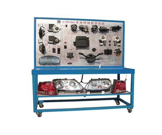 CAN-bus整车车身网络系统实验台