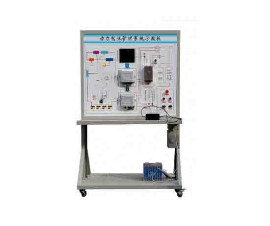 动力电池管理系统示教板