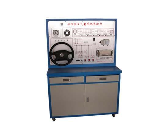 丰田安全气囊系统实验台