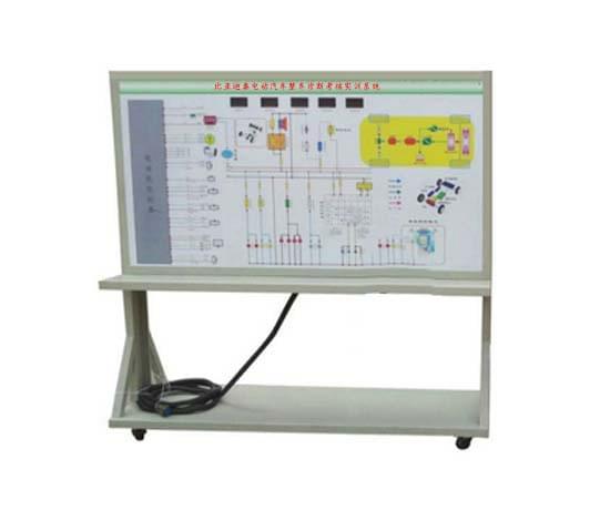 比亚迪电动汽车整车诊断考核实训系统
