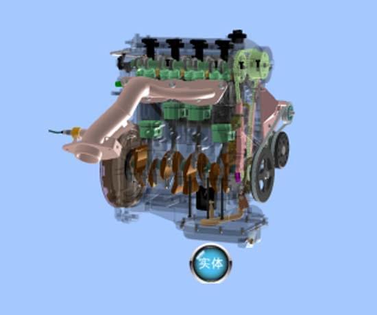 新能源混合动力虚拟仿真教学软件