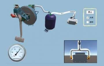 新能源汽车仿真教学软件:电机驱动系统