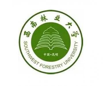 济南恒信与西南林业大学