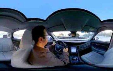 vr新能源汽车教学设备指什么?