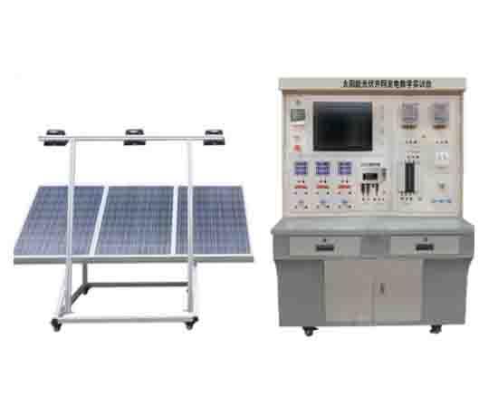太阳能教学模拟实训台