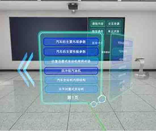 新能源汽车3D模拟仿真教学软件