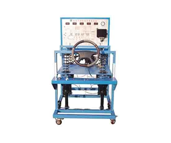 电控主动悬架系统实验台