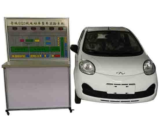 新能源汽车整车实训设备