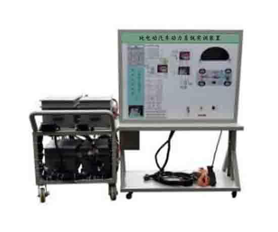 纯电动汽车动力系统实训装置