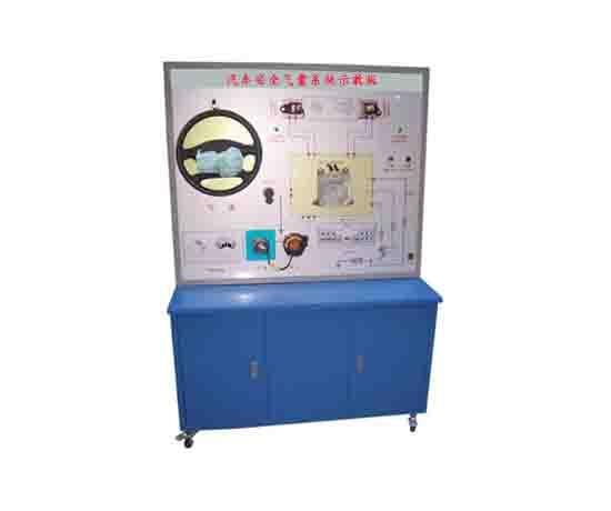 丰田汽车安全气囊系统示教板