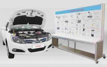 风向标汽车教学设备:新能源汽车系统