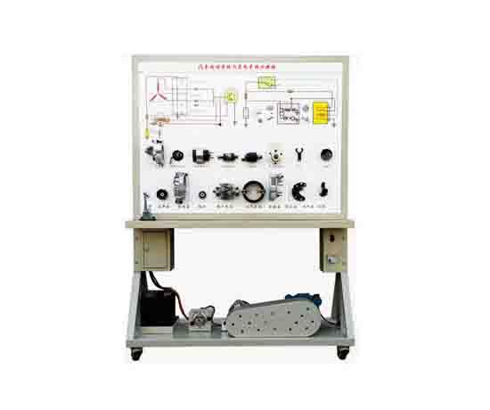 汽车起动系统与充电系统示教板