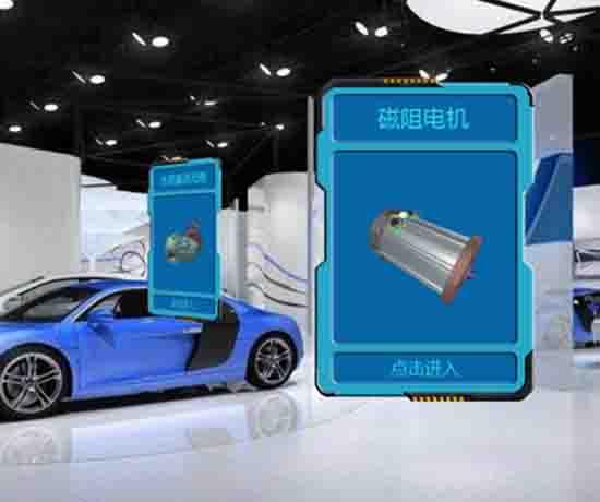 电动汽车磁阻电机虚拟仿真教学软件