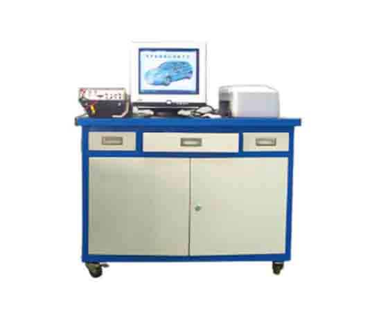 发动机电控系统检测诊断实验台