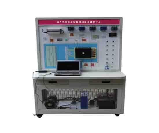 动力电池系统功能模拟实训教学平台