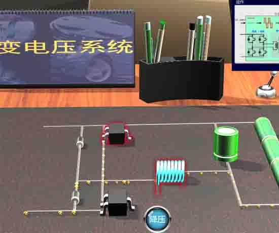 新能源汽车逆变器AR虚拟教学软件