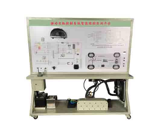 驱动电机控制系统智能联控实训平台