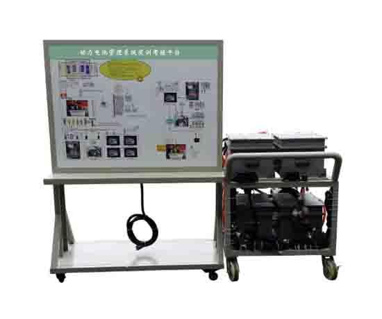 动力电池管理系统实训考核平台