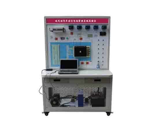 纯电动汽车动力电池管理系统实验台