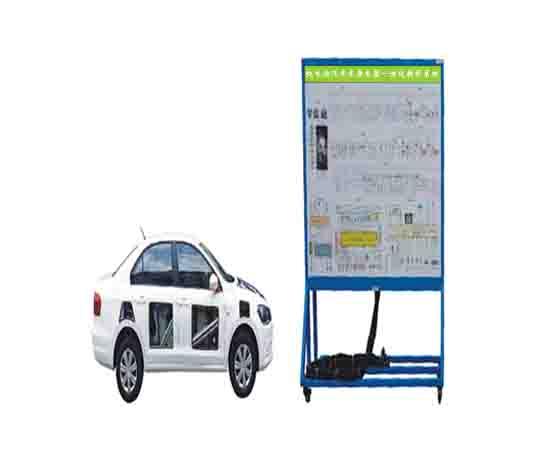 纯电动汽车车身电器一体化教学系统