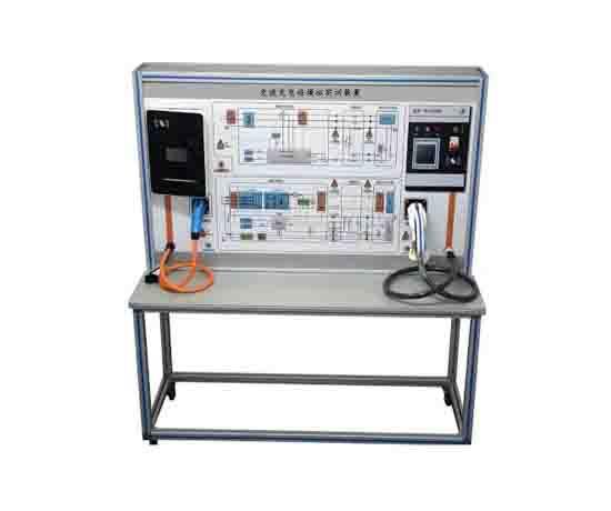 交流充电桩模拟实训装置