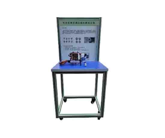电动变频空调压缩机解剖台架