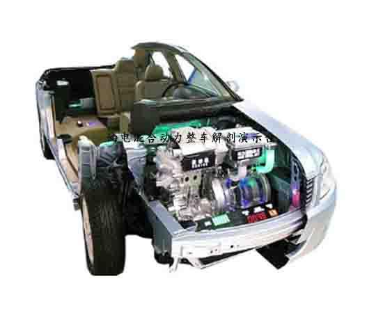 油电混合动力整车解剖演示台