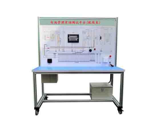 电池管理实训测试平台(配线束)